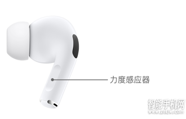 airpods3降噪和通透区别是啥_airpods3降噪和通透功能开启步骤